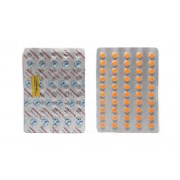 Анастрозол Anastroged EPF 50 таблеток (1 мг / 1 таблетка)