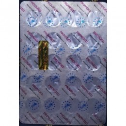 Провирон (PROVIGED) EPF 20 таблеток (1 таб 50 мг)
