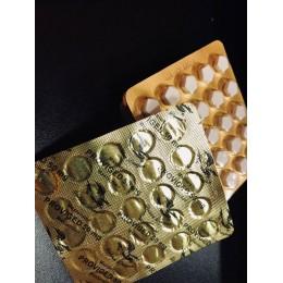 Провирон Golden Dragon 50 таблеток (1 таб 50 мг)
