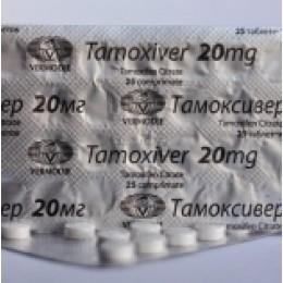 Tamoxifen (Тамоксифен) Vermodje 25 таблеток ( 1таб 20 мг)