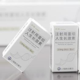 Гормон роста Genheal Somatropin 10 флаконов по 10 ед (100 ед)