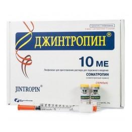 Гормон роста Джинтропин EuroPharm 5 флаконов по 10 ед (370 мкг/IU)
