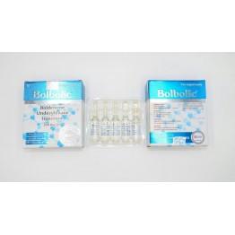 Болденон Cooper 10 ампул по 1 мл (1 амп 250 мг)