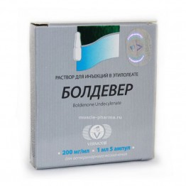 Болдевер VERMODJE 5 ампул по 1 мл (1 амп /200 мг)