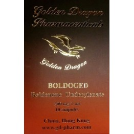 Болденон (Boldoged) Golden Dragon 10 ампул по 1мл (1 амп 200 мг)