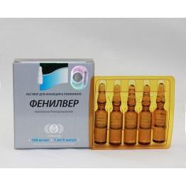 Фенилвер VERMODJE 5 ампул по 1 мл (1 амп 100 мг)