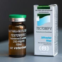 Testover E (Тестостерон энантат) Vermodje баллон 10 мл (250 мг/1 мл)