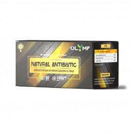 Иммуностимулирующий БАД Natural Antibiotic OLYMP (90 капсул)