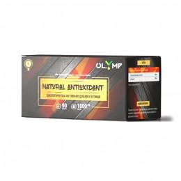 Natural Аntioxidant OLYMP (90 капсул)