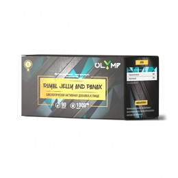 Royal jelly and Panax OLYMP (90 капсул)
