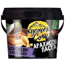 Арахисовая Паста Кусочек Сочи (300 г) Шоколадно-Кокосовая