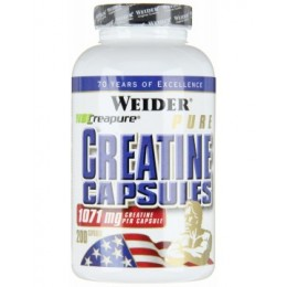 Креатин в капсулах Weider Pure Creatine Capsules (100 капсул)