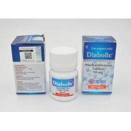 Метан Cooper 100 таблеток (1 таб 10 мг)