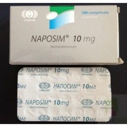 Naposim (Метан, Метандиенон) Vermodje 100 таблеток (1 таб 10 мг)