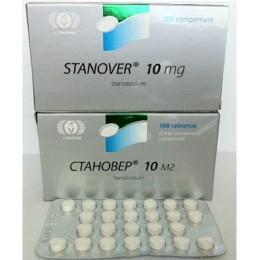 Stanover (Станозолол, Винстрол) Vermodje 100 таблеток (1 таб 10 мг)