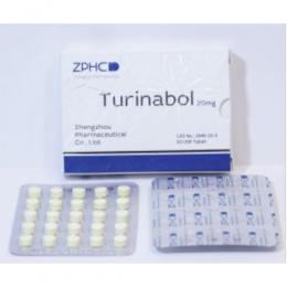 Туринабол ZPHC (Turinabole) 50 таблеток (1 таб 20 мг)