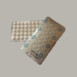 Силденафил RADJAY 100 таблеток (1 таб. 50 мг)