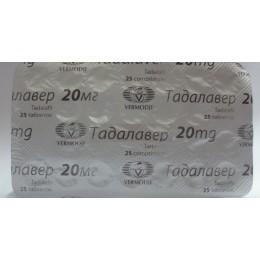 Тадалафил VERMODJE 25 таблеток (1 таб. 20 мг)