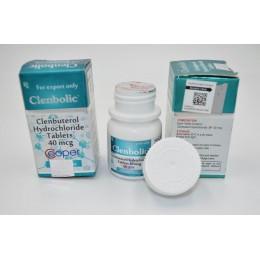 Кленбутерол Cooper 30 таблеток (1 таб 40 мкг)