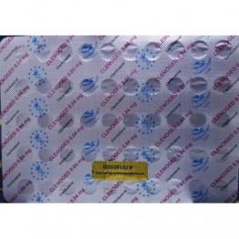 Кленбутерол EPF 100 таблеток (1 таб 40 мг)