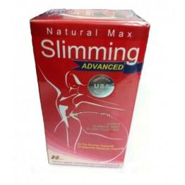 Жиросжигатель с Сибутрамином Natural Max Slimming (по 25 капсул)