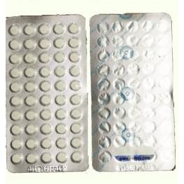 Лиотиронин RADJAY 100 таблеток (1 таб 0.05 мг)